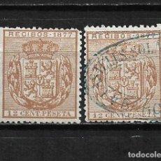 Sellos: ESPAÑA FISCAL RECIBOS 1877 - 15/42. Lote 201921405