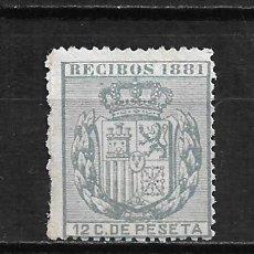Sellos: ESPAÑA FISCAL RECIBOS 1881 (*) - 15/42. Lote 201921726
