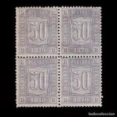 Sellos: FISCALES.1870.RECIBOS.50 M. LILA.NUEVO*.GALVEZ 25. Lote 201977486