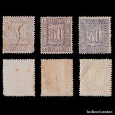 Sellos: FISCALES.1868-70.RECIBOS.50M.SERIE NUEVO* -USADO.GALVEZ 25-27. Lote 201979053