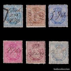 Sellos: FISCALES.1876-81.RECIBOS.SERIE CANCELADO PLUMA.GALVEZ 40-45. Lote 201986823