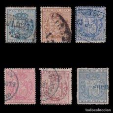 Sellos: FISCALES.1876-81.RECIBOS.SERIE MATASELLO.GALVEZ 40-45. Lote 201987090