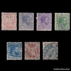 Sellos: FISCALES.1882-88.TIMBRE MOVIL.LOTE 7VALORES.MATASELLO BANCO DE ESPAÑA. Lote 202013252