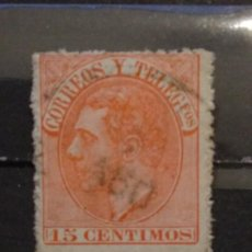 Sellos: AÑO 1882 ALFONSO XII CORREOS Y TELEGRAFOS USADOS EDIFIL 210. Lote 202038317