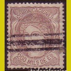 Sellos: BARRADOS 1870 EFIGIE ALEGÓRICA DE ESPAÑA, EDIFIL Nº 109S (*). Lote 203080350