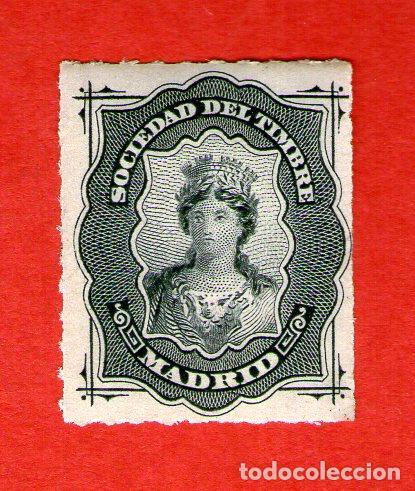 MADRID SOCIEDAD DEL TIMBRE - FISCALES - ALEMANY 29 - NUEVO (Sellos - España - Otros Clásicos de 1.850 a 1.885 - Nuevos)