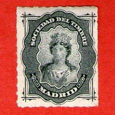 Sellos: MADRID SOCIEDAD DEL TIMBRE - FISCALES - ALEMANY 29 - NUEVO. Lote 203369722