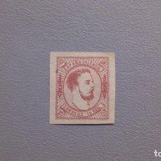 Sellos: ESPAÑA - 1874 - CARLOS VII - EDIFIL 159A - TIPO II - MH* - NUEVO - LUJO - VALOR CATALOGO 188€.. Lote 203804276