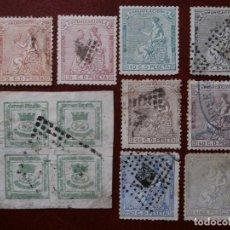 Sellos: PRIMER CENTENARIO - 1873 - CORONA MURAL Y ALEGORIA DE ESPAÑA - EDIFIL - 130/138-.. Lote 204131415