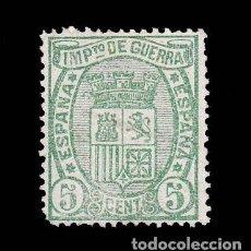 Sellos: *** BONITOS 5 CÉNTIMOS DE LA I REPÚBLICA. 1875. NUEVO, VERDE CLARO. EDIFIL 154 ***. Lote 204408040
