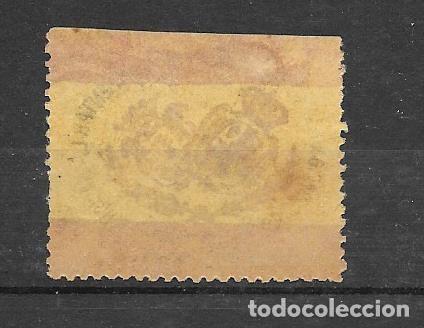 Sellos: GUERRA DE CUBA. CORDOBA. SUSCRIPCION POSTAL VOLUNTARIA 1898 - Foto 2 - 204511136