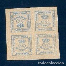 Sellos: A5-8 ESPAÑA CORONA REAL ERROR DE COMPOSICION EDIFIL Nº 173HE MACULATURA EN COLOR AZUL PAPEL BEIGE. Lote 204985967
