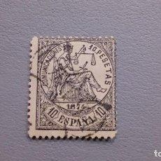 Selos: ESPAÑA - 1874 - I REPUBLICA - EDIFIL 152 - SELLO CLAVE - VALOR CATALOGO 3200€.. Lote 182778471