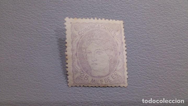 ESPAÑA - 1870 - GOBIERNO PROVISIONAL - EDIFIL 106 - MH* - NUEVO - CENTRADO - VALOR CATALOGO 96€. (Sellos - España - Otros Clásicos de 1.850 a 1.885 - Nuevos)
