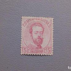 Sellos: ESPAÑA - 1872 - AMADEO I - EDIFIL 118 - MH* - NUEVO - CENTRADO - VALOR CATALOGO 35€.. Lote 209261333