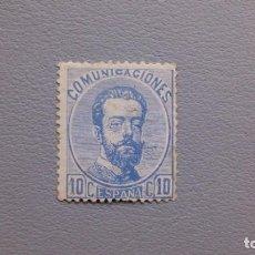 Sellos: ESPAÑA - 1872 - AMADEO I - EDIFIL 121 - MH* - NUEVO.. Lote 209262611