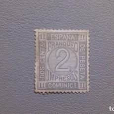 Sellos: ESPAÑA - 1872 - AMADEO I - EDIFIL 116 - MH* - NUEVO - CENTRADO - VALOR CATALOGO 35€.. Lote 209263071