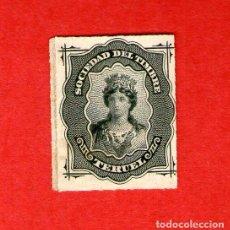Sellos: TERUEL SOCIEDAD DEL TIMBRE - FISCALES - ALEMANY 43 - NUEVO. Lote 210149440