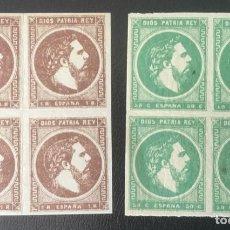 Sellos: 1875-ESPAÑA CARLOS VII EDIFIL 160 Y 161 MNH** - NUEVO - SERIE COMPLETA EN BLOQUE DE 4. Lote 210234883