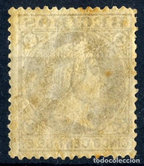 Sellos: SELLO FISCAL - 1867 - RECIBOS - CINCO • CENT DE Eº - REF988 - Foto 2 - 210248238