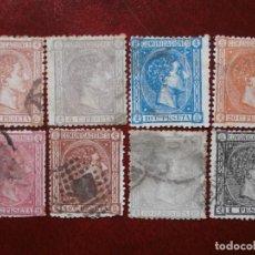 Sellos: PRIMER CENTENARIO - REINADO ALFONSO XII - 1875 - EDIFIL 162/169 -.. Lote 210577756