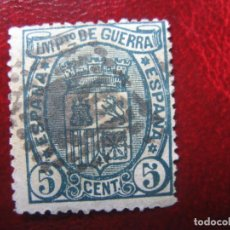 Sellos: -1875, ESCUDO DE ESPAÑA, IMPUESTO DE GUERRA, EDIFIL 154. Lote 211499430