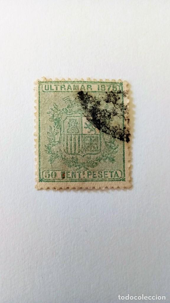 SELLO IMPUESTO DE GUERRA (Sellos - España - Otros Clásicos de 1.850 a 1.885 - Usados)