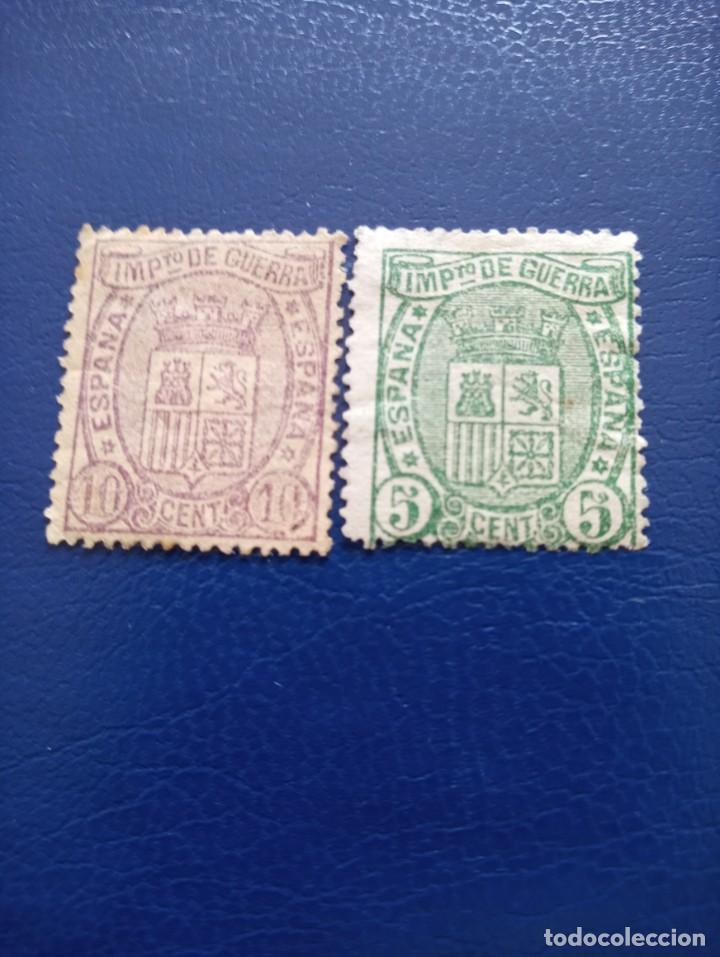 1875 ESCUDO DE ESPAÑA (Sellos - España - Otros Clásicos de 1.850 a 1.885 - Nuevos)