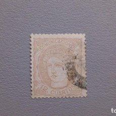 Sellos: ESPAÑA - 1870 - GOBIERNO PROVISIONAL - EDIFIL 113 - CENTRADO - MATASELLOS FECHADOR.. Lote 214435660