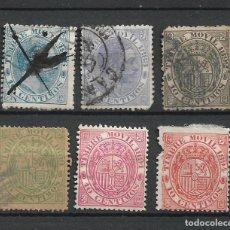 Selos: ESPAÑA LOTE TIMBRE MOVIL - 3/28. Lote 215320071