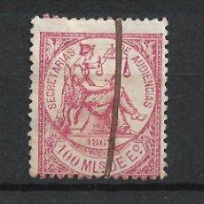 Sellos: ESPAÑA FISCAL 1869 SECRETARIAS DE AUDIENCIA - 3/29. Lote 215336937
