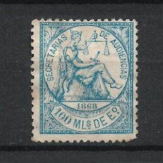 Sellos: ESPAÑA FISCAL 1868 SECRETARIAS DE AUDIENCIA - 3/29. Lote 215336995