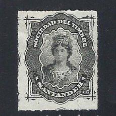 Selos: 0552 FISCAL SOCIEDAD DEL TIMBRE - SANTANDER COLOR NEGRO NUEVO, SIN GOMA (2). Lote 215406652