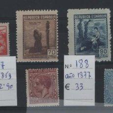 Sellos: R75/ ESPAÑA, EDIFIL 46-52-54 C. 73 €, 17 C.2,90, EDIFIL 188 AÑO 1872 C. 33,00 € Y 75 AÑO 1865 C. 50,. Lote 215784075