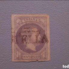 Sellos: ESPAÑA -1874 - CARLOS VII - EDIFIL 158 - MATASELLOS ESTELLA - NAVARRA - VALOR CATALOGO 600€.. Lote 215933265