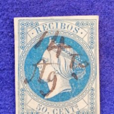 Selos: SELLO RECIBOS 50 CENT. ISABEL II - EPOCA 1864 - TASA FISCAL. Lote 216856272