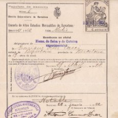 Sellos: F28-20- FISCALES. PAPELETA EXAMEN QUÍMICA ESCUELA ESTUDIOS MERCANTILES BARCELONA 1922. Lote 218495542