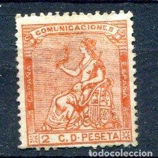 Timbres: EDIFIL 132. 5 CTS ALEGORÍA DE ESPAÑA, ADELGAZADO. Lote 219274876