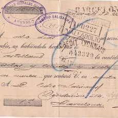 Sellos: HP4-3-FISCALES INTERESANTE GIRO ARÉVALO (AVILA) FRANQUEADO 2 MÓVILES DISTINTO AÑO . NUMERACIÓN ROJA. Lote 221786953