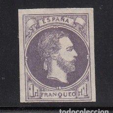 Sellos: ESPAÑA, CORREO CARLISTA. 1874 EDIFIL Nº 158 /*/, 1 R. VIOLETA, CARLOS VII. Lote 221995892