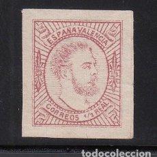 Sellos: ESPAÑA, CORREO CARLISTA. 1874 EDIFIL Nº 160 TIPO II. (*), 1/2 R. ROSA, CARLOS VII. Lote 221996127