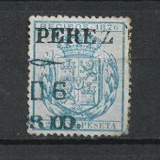 Sellos: ESPAÑA RECIBOS 1876 SELLO FISCAL - 17/37. Lote 222126361