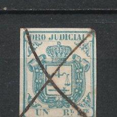 Sellos: ESPAÑA FISCAL DERECHO JUDICIAL USADO - 17/37. Lote 222129007