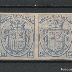 Sellos: ESPAÑA FISCAL IMPUESTO DE VENTAS 5 CENT. * SIN DENTAR - 17/37. Lote 222129112