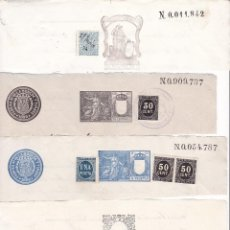 Timbres: TMBR2- FISCALES PAPEL SELLADO .SELLO 2º 1874 + 4 VALORES MAS.. Lote 225082875
