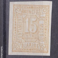 Timbres: JJ5 - FISCALES LOCALES MADRID. ANUNCIOS DIARIOS 15 CTS ** SIN FIJASELLOS. Lote 225218580