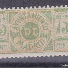 Timbres: JJ5 - FISCALES LOCALES AYUNTAMIENTO MADRID. 75 CTS ** SIN FIJASELLOS. Lote 225218603