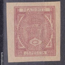 Timbres: JJ5 - FISCALES LOCALES AYUNTAMIENTO MADRID. 25 CTS SIN GOMA. Lote 225218630