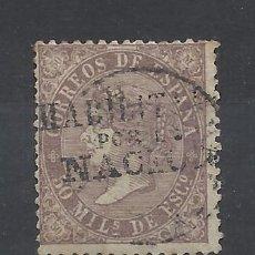Francobolli: GOBIERNO PROVISIONAL 1868 EDIFIL 98 SOBRECARGA ANDALUCIA HABILITADO POR LA NACION Y USADO. Lote 240877760