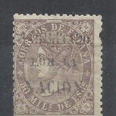 Sellos: GOBIERNO PROVISIONAL 1868 EDIFIL 98 SOBRECARGA VALLADOLID HABILITADO POR LA NACION NUEVO*. Lote 227459000